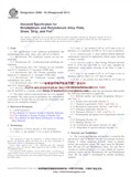ASTMB386-03(2011)Standard Specification for Molybdenum and Molybdenum Alloy
